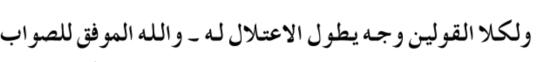 irshaaad